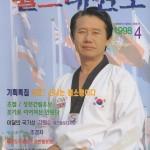 DWK-Korea-150x150